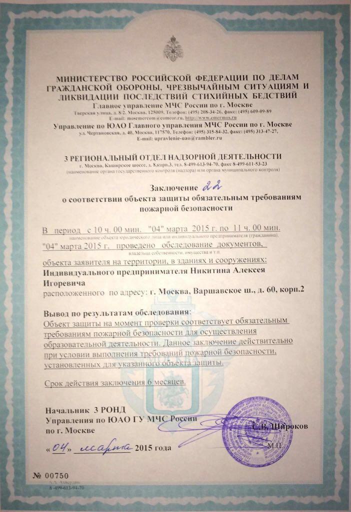 Обращения граждан официальный сайт администрации г. П. Пролетарский.